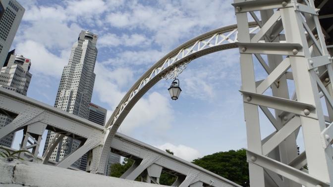 Singapore – Malaysia 2016